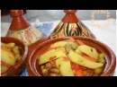 Tajine Poulet P.de Terre et Olives/Chicken Tagine with Potato,Olives -Sousoukitchen