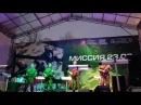 Голубые береты - На безымянной высоте (Воронцовский парк) 23.02.17