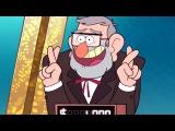 Гравити Фолз - Все серии подряд | Лучшие мультфильмы, хиты для детей. Сборник 4 сез...
