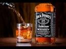 Мегазаводы Джек Дэниэлс Jack Daniel's