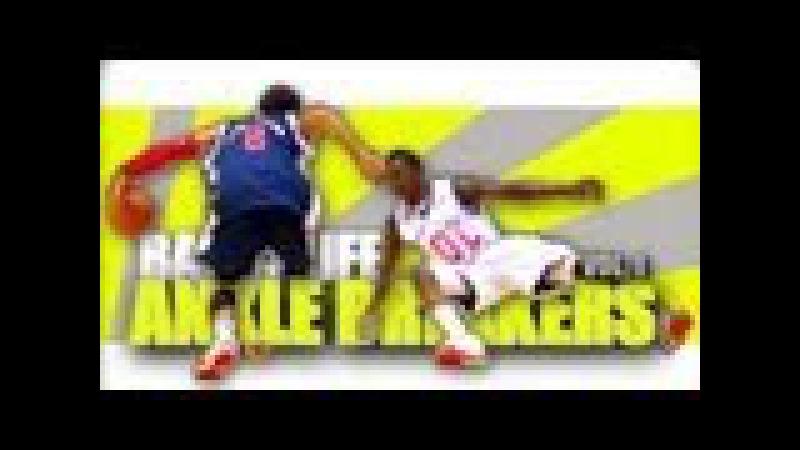 Ballislife Ankle Breakers Vol. 1!! NASTIEST Handles, Crossovers Ankle Breaks Since 2006