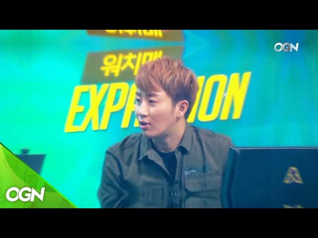 단군 홍진호 미료의 오버워치 플레이 워치맨 EXPANSION 프로모
