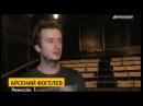 В Краснодаре критикам и журналистам представили спектакль «Медея»