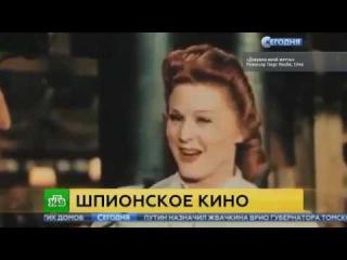 Звезда кино Третьего рейха Марика Рёкк была советской разведчицей