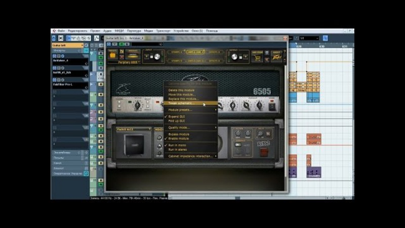 Metal Mixing Guide 10 [Periphery style] Modern Djent Tone