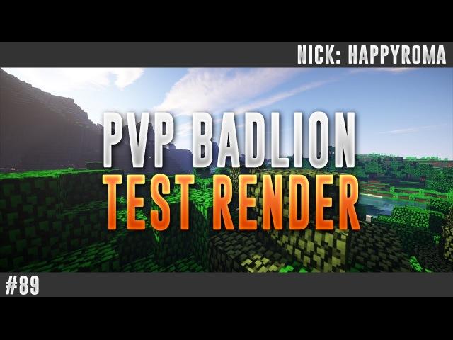 89 | MineCraft | badlion.net | PVP NoDebuff