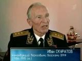 Морская пехота. Чёрные береты  элита ВМФ России