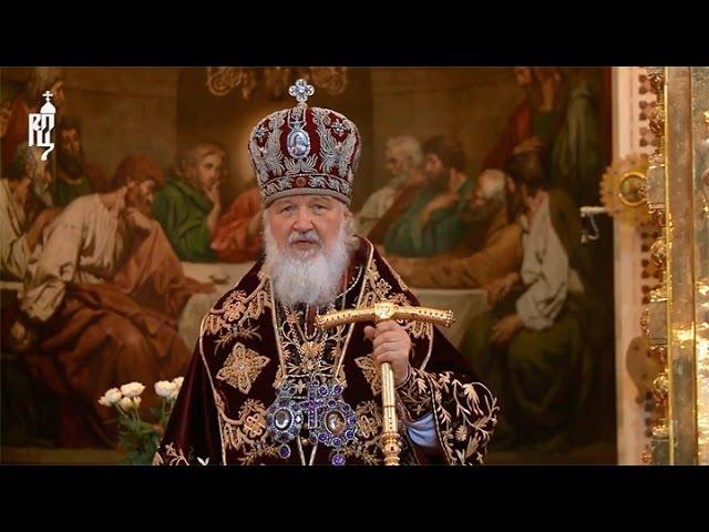 Проповедь Патриарха Кирилла в день памяти свв равноап Мефодия и Кирилла