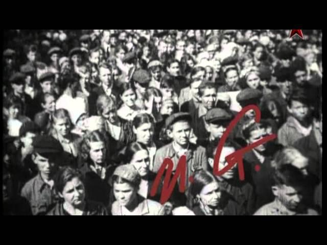 Ставка. 1 серия Катастрофа 1941 год.