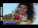Batha Mujko Sanam Mere - Divya Shakti | Kumar Sanu, Alka Yagnik | Ajay Devgan Raveena Tandon