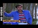Aapko Dekh Kar - Divya Shakti | Kumar Sanu, Alka Yagnik | Ajay Devgan Raveena Tandon