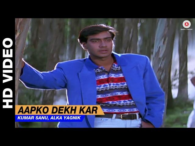 Aapko Dekh Kar - Divya Shakti   Kumar Sanu, Alka Yagnik   Ajay Devgan Raveena Tandon