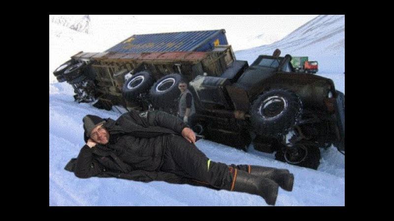Русские сумасшедшие водители на севере. Экстремальная работа