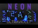 Неон ультрафиолет - Сила МАСКИ | NEON - ULTRAVIOLET (MASK)