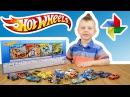 Распаковка большого набора Хот Вилс ○ Unpacking a large Hot Wheels set