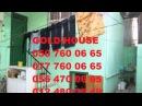 Xirdalanda cox ucuz qiymete evler