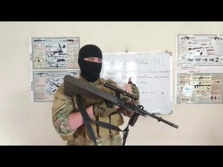 Видео обзор винтовки Steyr AUG, разборка | Malhama Tactical.