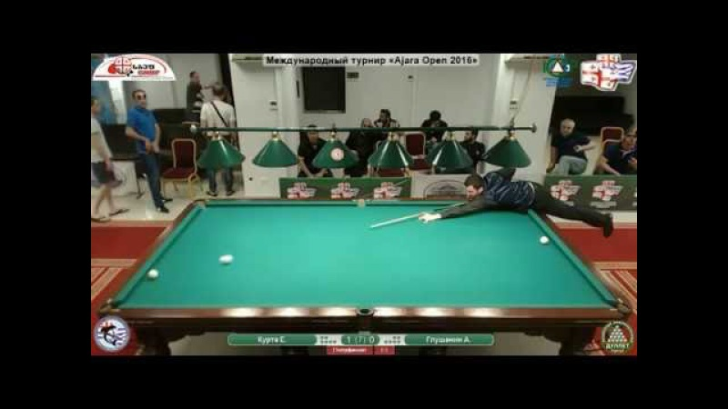 Ajara Open 2016 Е.Курта vs А.Глушанин (полуфинал)