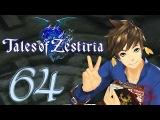 Прохождение Tales of Zestiria (Сказания Зестирии) [64]