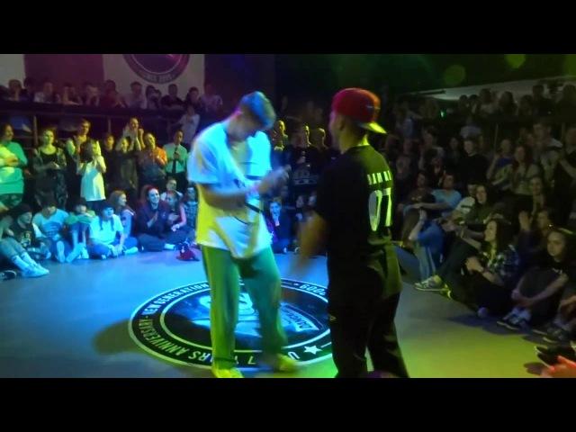 Dam'en win vs Jamal Hip hop Pro 14 7 years unniversary U13