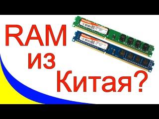Оперативная память 8Gb PC3-12800 1600MHz DDR3 DIMM Zeon D316NH11-8