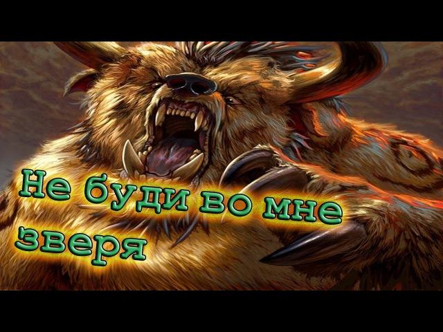 Warcraft 3 Footman Frenzy [Action] гайд для новичков (Druid)4
