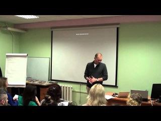 Антон Кобзев - Подытоживание лекции