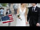 Брак с Американцем. Виза невесты\жениха в США.Как получить Грин Кард