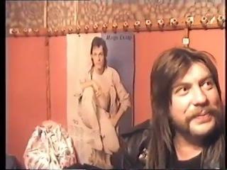 Янг Ганз, Коррозия Металла, Young guns,  садизм тур 92, Малоярославец.  Malojaroslavec92