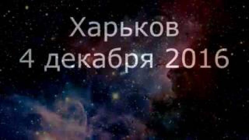 Команда Кировоград на Чемпионате Украины RAW100% город Харьков 04.12.2016