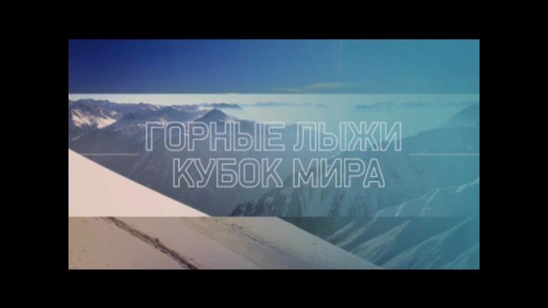 TRUPPE v LOESETH Parallel Slalom Stockholm 31 1 2017