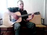 Видео  клипы  видеоклипы  ролики «Армейские Песни Под Гитару скачать» (2 010 видео-роликов)_0_1484355176477