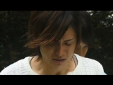 Серии Такуми-кун 2 Радужное стекло