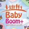 "Детский развивающий клуб ""Baby Boom+"" в Улан-Удэ"