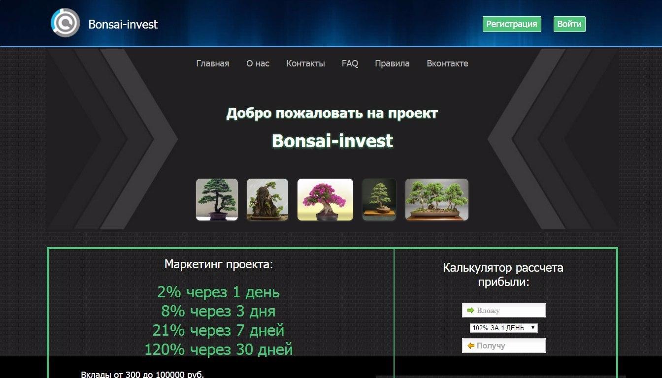 Bonsai Invest