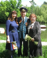 Ирина Челышева