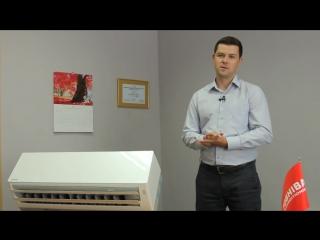 Новый инверторный кондиционер Toshiba Daiseikai 8 - Тепловой насос