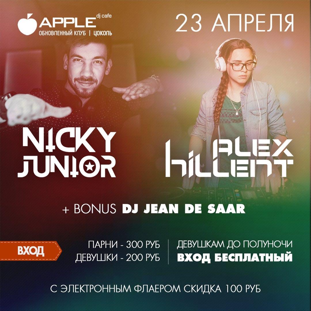 Афиша Тамбов 23.04 / NICKY JUNIOR x ALEX HILLENT / APPLE