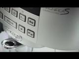 Кофемашина DeLonghi  ECAM 22 360