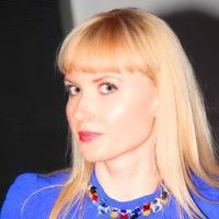 Ирина Павловна