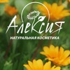 Натуральная косметика - интернет-магазин АЛЕКСИЯ