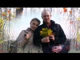 Олег и Ульяна