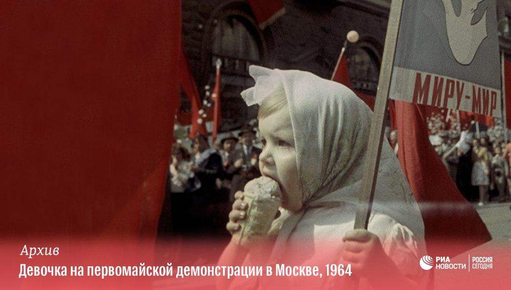 Архив РИА Новости во Вконтакте