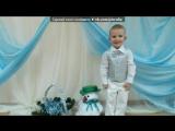 слайды под музыку Женя Тополь - Мой Сын. Picrolla
