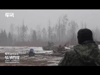 Борьба с расовыми путешествия, китайских туристов в России открытой поездки бака Ultra-clear