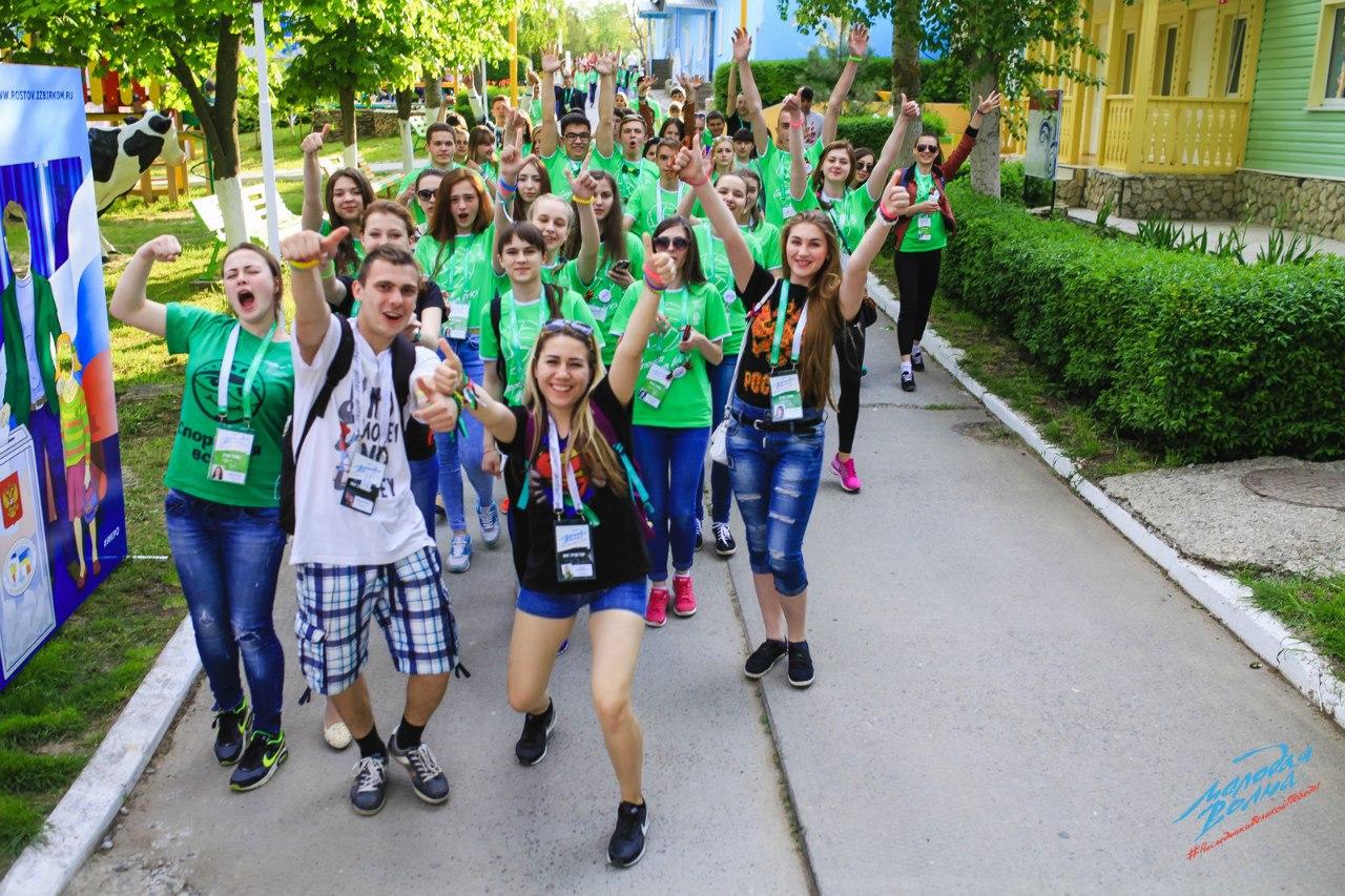 Молодая волна накрыла молодежь Ростовской области