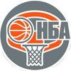НБА- Новосибирская Баскетбольная Ассоциация