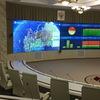 Аналитический центр Минсельхоза России