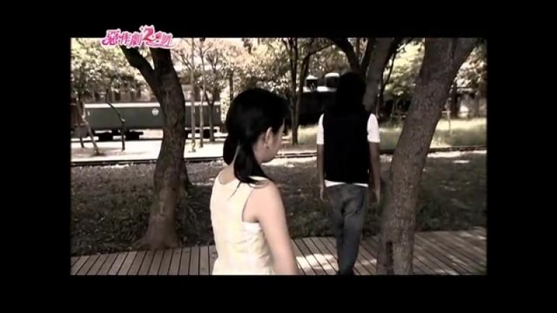 [10_20] И снова поцелуй / It Started With A Kiss 2 [2007] озвучка