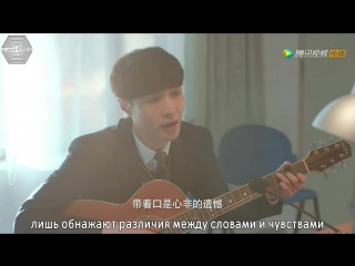 [РУСС. САБ] EXO LAY - Wish ('Operation Love' OST)